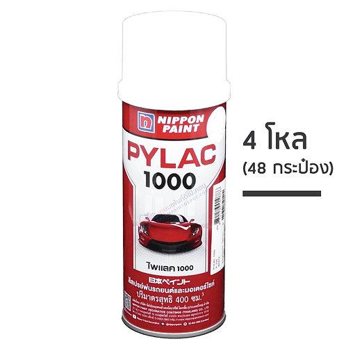สีสเปรย์ นิปปอน ไพแลค 1000 Nippon Pylac 1000 ทุกเฉดสี