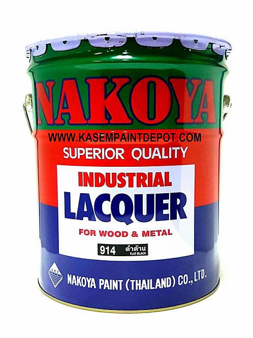 สีพ่นนาโกย่า สีขาวด้าน และสีดำด้าน Nakoya Industrial Lacquer Matt