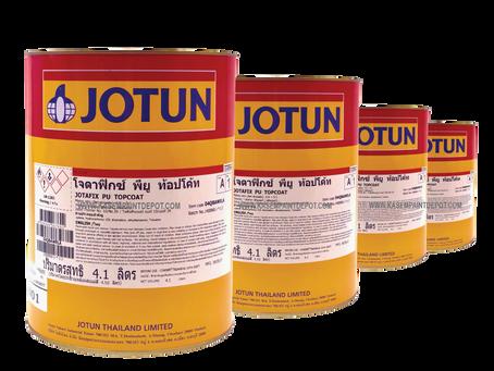 JOATFIX PU TOPCOAT สีโพลียูริเทนเกรดอุตสาหกรรม เพื่อการปกป้องระดับโลกจากโจตัน