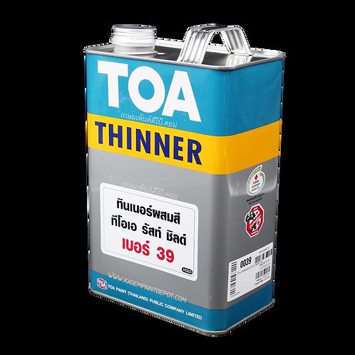 ทินเนอร์ทีโอเอ TOA Thinner No.39 ผสมสีรัสท์ชิลด์