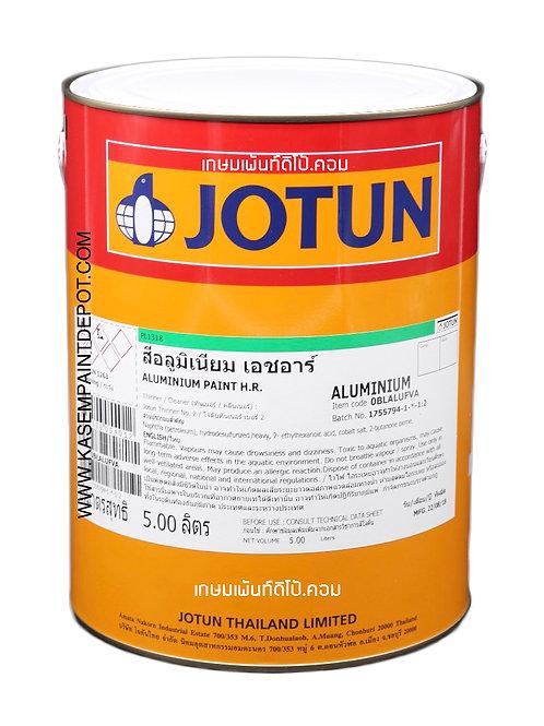สีทนความร้อนโจตัน อลูมิเนียมเพ้นท์ เอชอาร Jotun Aluminium Paint HR1510 ขนาด5ลิตร