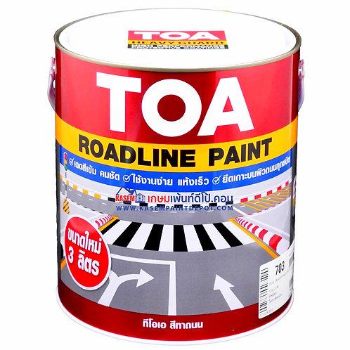 สีทาถนนทีโอเอ  สีเหลืองไม่สะท้อนแสง TOA Non Reflective Roadline Paint กล. 3 ลิตร