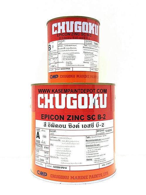 รองพื้นซิงก์ ชุโกกุ อิพิคอนซิ้งก์ เอสซีบีทู Chugoku Epicon Zinc SCB 2 A+Bถังใหญ่
