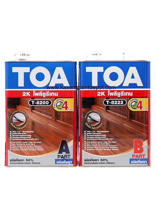 ทีโอเอ โพลียูริเทน 2 ส่วน กึ่งเงา TOA Gloss PU T-8200