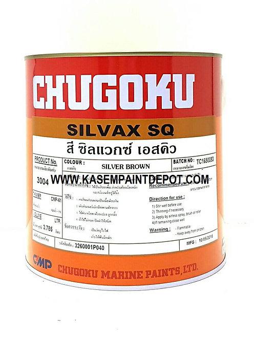 สีชั้นกลางชูโกกุ ซิลแวกซ์ เอสคิว Chugoku Silvax SQ สีทอง ขนาดแกลลอน