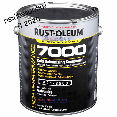 สีโคลด์กัลวาไนซ์ รัสโอเลี่ยม Rust Oleum Cold Galvanizing Compound A1-8500 แกลลอน