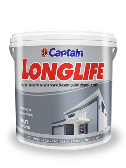 สีน้ำทาฝ้ากัปตัน ลองไลฟ์ คูลแม็กซ์ สีขาว 0100 Captain Longlife Cool Max แกลลอน