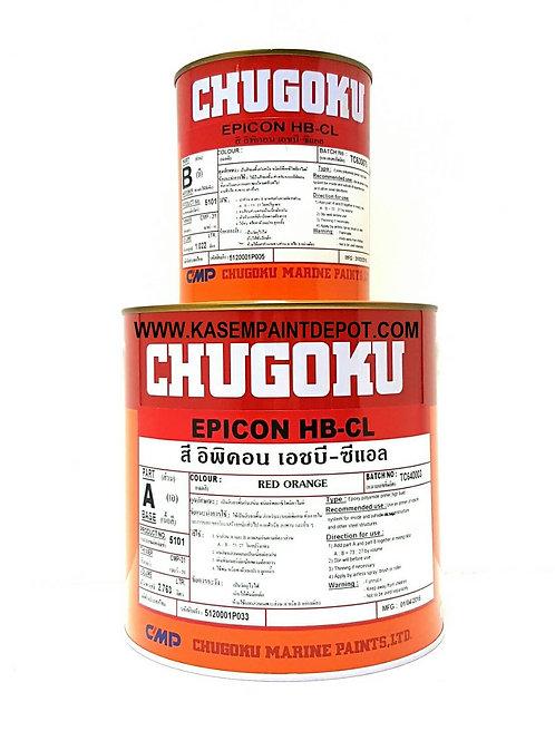 รองพื้นอีพ๊อกซี่ชูโกกุ อิพิคอน เอชบีซีแอล Chugoku Epicon HB-CL A+B แกลลอน