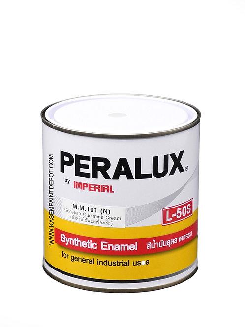 สีพ่นเครื่อง คัมมิ้น PERALUX L50S Cummin ขนาดกระป๋อง 0.946 ลิตร
