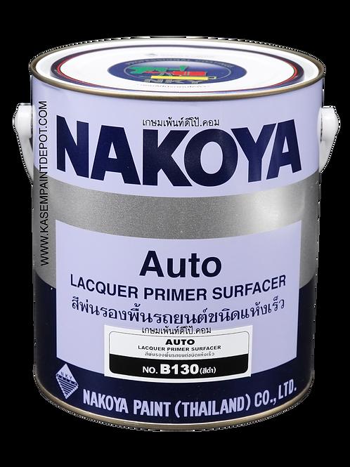 พ่นพื้นดำนาโกย่า B130 Nakoya Lacquer Primer Surfacer Black B130 แกลลอน