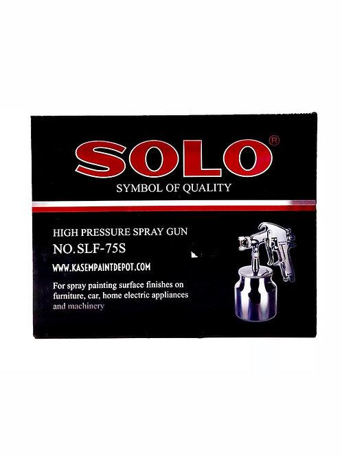 กาพ่นสีโซโลแบบกาล่าง Solo High Pressure Spray Gun No.SLF-75S