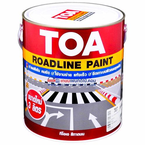 สีทาถนนทีโอเอ  สีขาวไม่สะท้อนแสง 707 TOA Non Reflective Roadline Paint