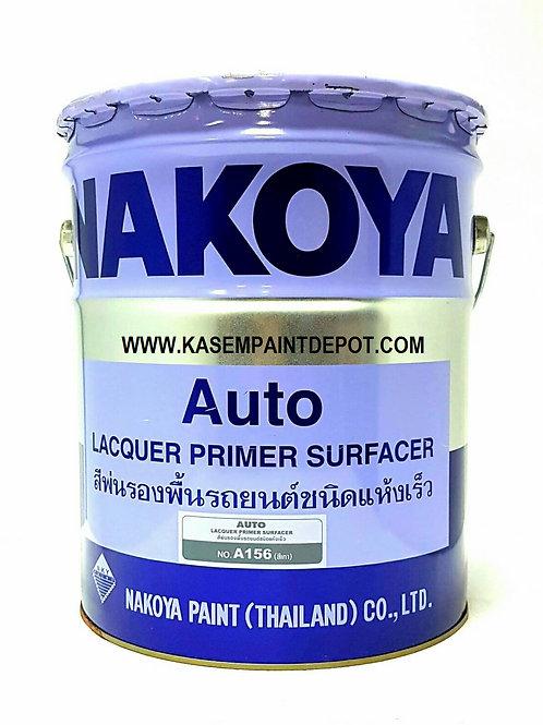 พ่นรองพื้นเทานาโกย่า A156 Nakoya Lacquer Primer Surfacer Grey A156 ขนาดถังใหญ่