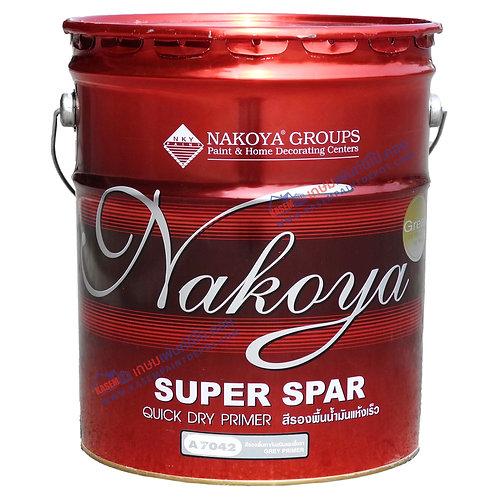 รองพื้นกันสนิมเทา นาโกย่า ซุปเปอร์สปา Nakoya Super Spar Grey A7042 ถังใหญ่