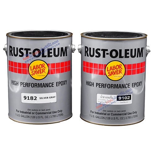 สีอีพ๊อกซี่รัสโอเลี่ยม Rust Oleum High Performance Epoxy System 9100 (7.57ลิตร)