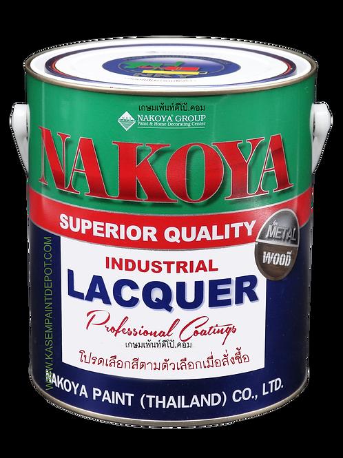สีพ่นอุตสาหกรรมชนิดเงานาโกย่า สีอื่นๆ Nakoya Industrial Lacquer Gloss Front