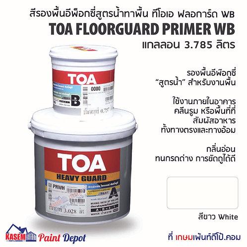 TOA Floorguard  Primer WB รองพื้นอีพ๊อกซี่ทาพื้นสูตรน้ำ ทีโอเอฟลอการ์ดไพรเมอร์WB