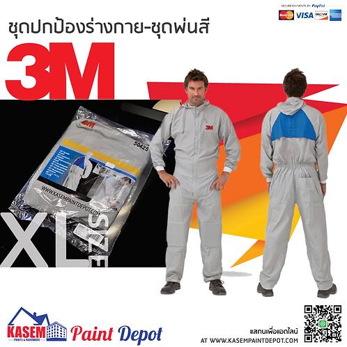 ชุดพ่นสี ชุดกันสารเคมี 3 เอ็ม 3M 50425 ไซส์ XL สำหรับคนสูง 179-187 CM