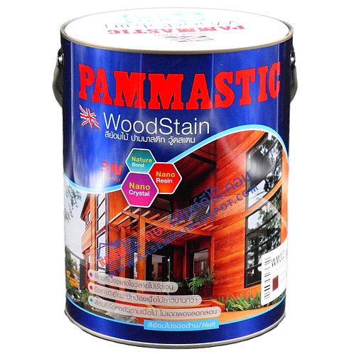 สีย้อมไม้ปามมาสติก ด้าน Pammastic Woodtsain Matt