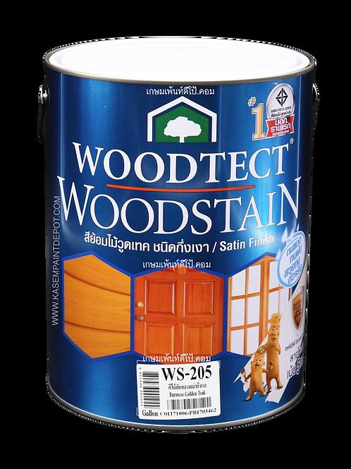 สีย้อมไม้วู้ดเทค กึ่งเงา Woodtec WS205 สีไม้สักทองพม่า ขนาดแกลลอน 3.785 ลิตร