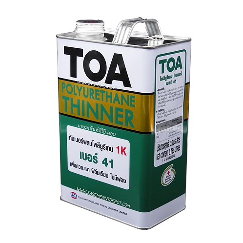 TOA Thinner No.41  ทินเนอร์ทีโอเอ เบอร์ 41 ผสมยูริเทน ขนาดแกลลอน