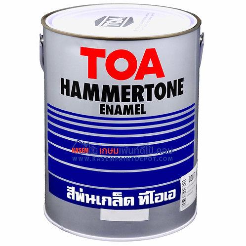 สีพ่นลายฆ้อนทีโอเอ TOA Hammertone Enamel ขนาดแกลลอน