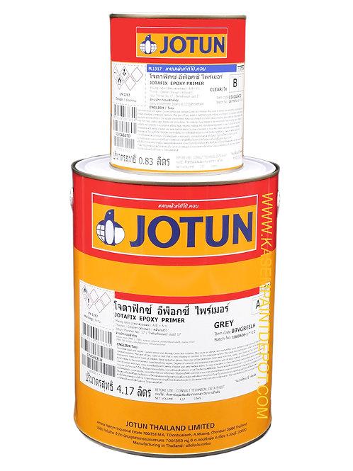 รองพื้นอีพ๊อกซี่ โจตัน โจตาฟิกซ์ไพรเมอร์ สีเทา Jotun Jotafix EP Primer กล