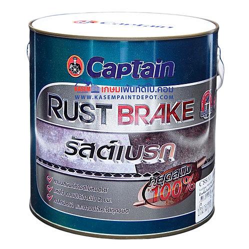 Captain Rust Brake Grey รองพื้นหยุดสนิม กัปตัน รัสท์เบรก 8800 สีเทา ขนาดแกลลอน