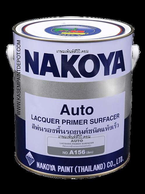 พ่นรองพื้นเทานาโกย่า A156 Nakoya Lacquer Primer Surfacer Grey A156 ขนาดแกลลอน