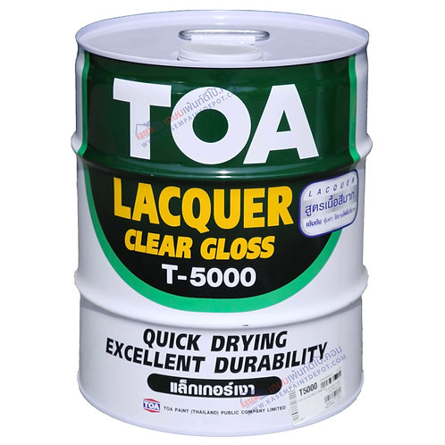 ทีโอเอ แลคเกอร์เงา T5000 TOA Gloss Lacquer T-5000 ถังใหญ่ 18.925 ลิตร