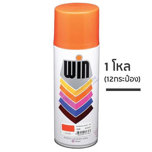 สีสเปรย์วิน TOA Win Paint Spray เฉดสีมาตรฐาน จำนวน 1 โหล (12 กระป๋อง)
