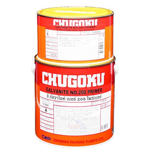 Chugoku Galvanite No.200 Primer รองพื้นกัลวาไนซ์ ชูโกกุ กัลวาไนท์  200 ไพรเมอร์