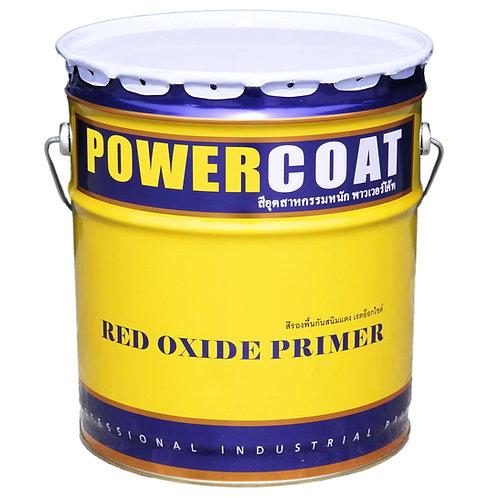 สีรองพื้นกันสนิมแดง พาวเวอร์โค้ท Powercoat Red Oxide Primer ถังใหญ่