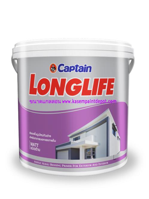 รองพื้นปูนใหม่กัปตัน ลองไลฟ์ Captain Longlife Alkali Resisting Primer แกลลอน