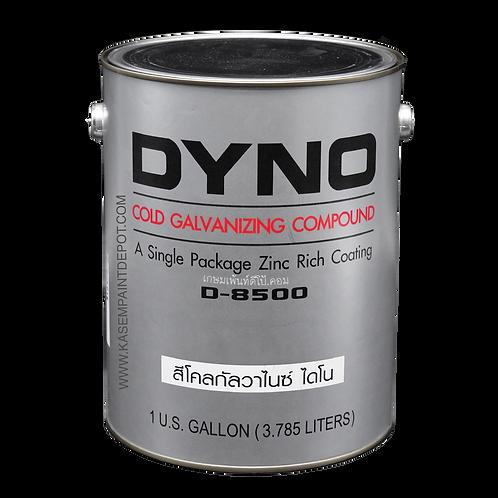 สีโคลด์กัลวาไนซ์ไดโน ดี-8500 Dyno 8500 Cold Galvanizing Compound ขนาดแกลลอน