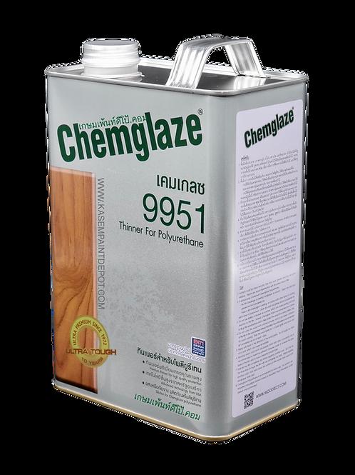 ทินเนอร์เคมเกลซ ผสมโพลียูริเทน 9951 Chemglaze PU Thinner แกลลอน 3 กก.