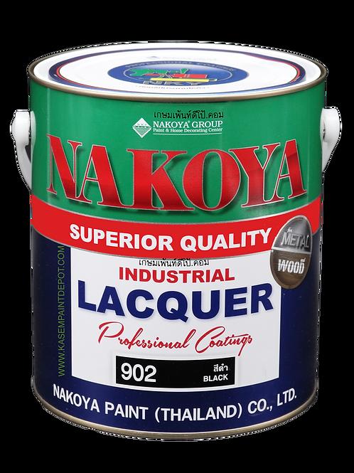 สีพ่นนาโกย่า ชนิดเงา สีดำ 902 Nakoya Industrial Lacquer Gloss Front