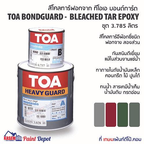 TOA Bondguard  สีอีพ็อกซี่ ทีโอเอ บอนด์การ์ด A+B