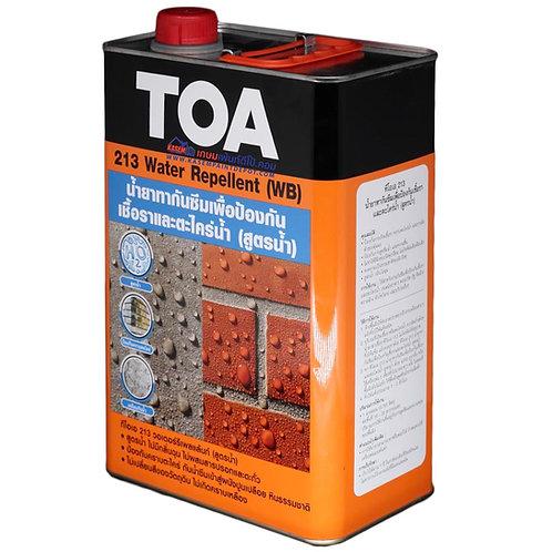 น้ำยากันซึม ทีโอเอ TOA 213 Water Repellent สูตรน้ำ ขนาดแกลลอน 3.785 ลิตร