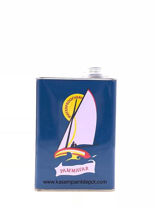 วานิชเงาปามมาสติก ปามมาวาร์ สำหรับภายในและภายนอก Pammastic Pammavar 0.946 ลิตร