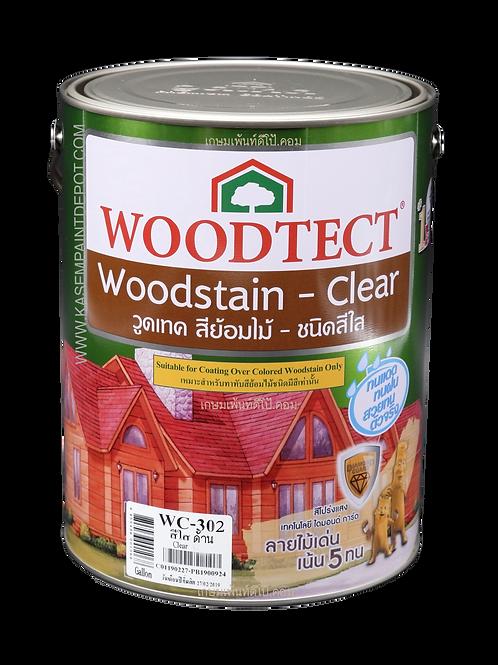 สีย้อมไม้วู้ดเทค สีใส ชนิดด้าน Woodtec WC302 ขนาดแกลลอน 3.785 ลิตร