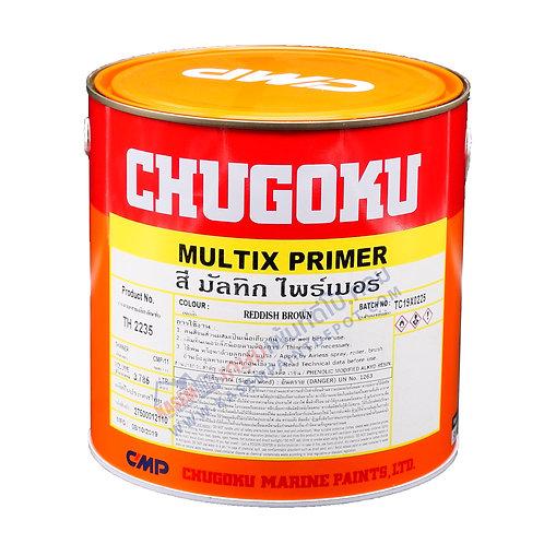 รองพื้น Chugoku Multix Primer ชูโกกุ มัลทิก ไพรเมอร์ สีน้ำตาลแดง ขนาดแกลลอน