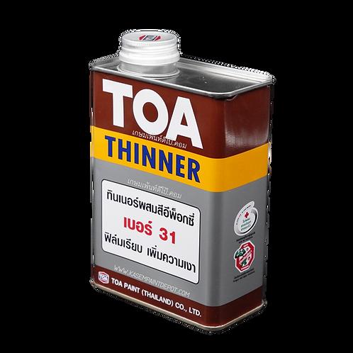 ทินเนอร์ทีโอเอเบอร์ 31 TOA Thinner 31