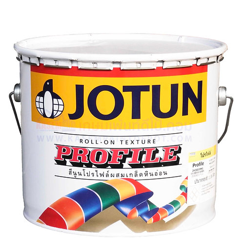 สีนูนโปนไฟล์ชนิดหยาบ โจตัน Jotun Texture Profile Paint Coarse