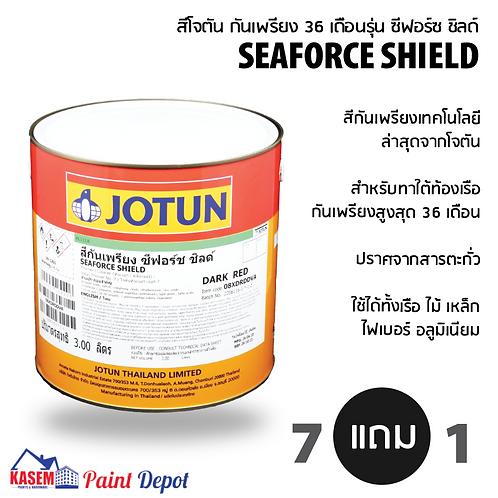 Jotun Seaforce Shield Antifouling สีกันเพรียงโจตัน ซีฟอร์ซชิลด์
