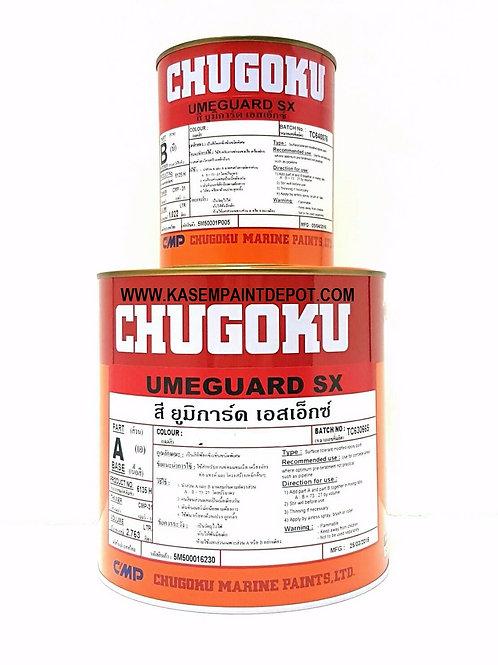 สีชูโกกุ Chugoku Umeguard SX ยูมิการ์ด SX รองพื้นอีพ๊อกซี่ ทุกสี ถังใหญ่