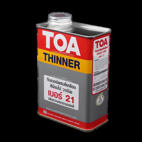 ทินเนอร์ทีโอเอ TOA Thinner No.21 ผสมสีน้ำมันและย้อมไม้
