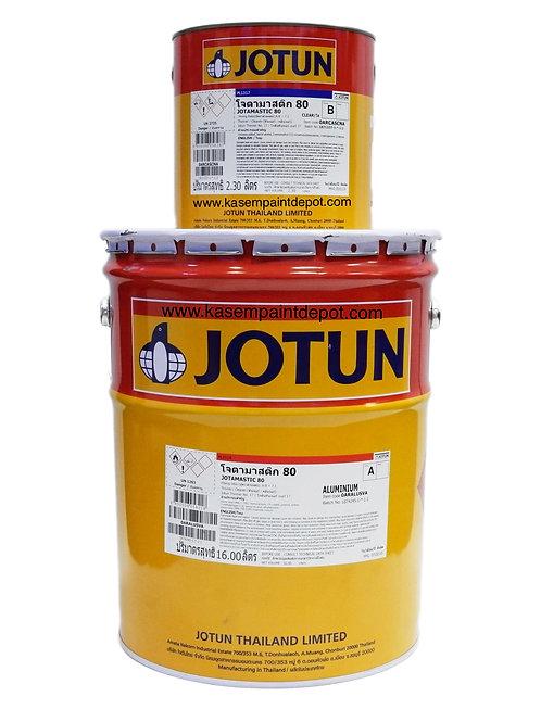 รองพื้นอีพ๊อกซี่โจตัน โจตามาสติก 80 สีอลูมิเนียม Jotun Jotamastic 80 ถัง18.3L