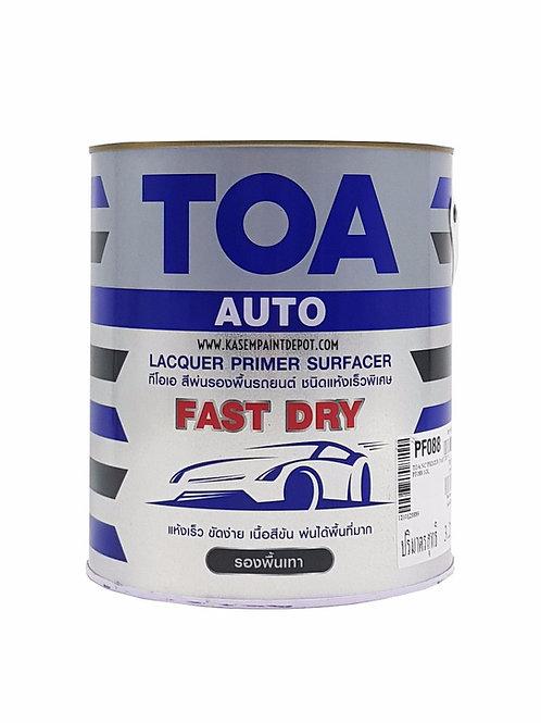 สีพ่นรองพื้นชนิดแห้งเร็วพิเศษ TOA Lacquer Primer Surfacer Fast Dry ขนาดแกลลอน