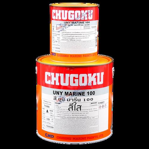 สีชูโกกุ ยูนิมารีน100 สีใส Chugoku Uny Marine 100 Clear สีอีพ๊อกซี่ภายนอก แกลลอน